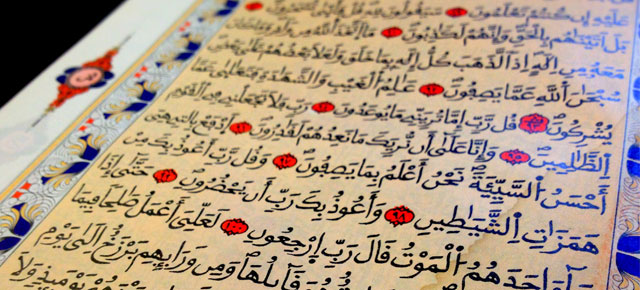 Unpacking the Arabic Terminology of the Qur'an – A'ûdhu
